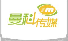 北京融途曼科广告有限公司